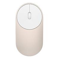 Chuột Không Dây Xiaomi Mi Portable Mouse - Hàng Chính...
