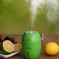 Máy phun sương tạo ẩm mini Humidifier hình trái chanh kiêm đèn ngủ - Màu xanh lá đậm