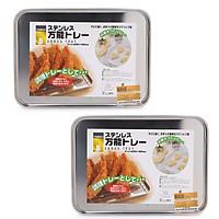 Bộ 2 dụng cụ chứa đồ trong nhà bếp không gây độc hại Inomata cao cấp- Hàng nội địa Nhật
