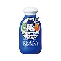 Bột Rửa Mặt Cho Nam Keana Baking Soda Scrub Wash For Men N 100g