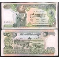 Tiền cổ Campuchia 500 Riels khổ lớn