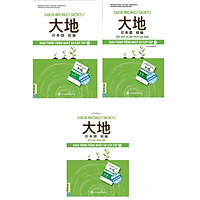 Combo 3 Cuốn Giáo Trình Tiếng Nhật Daichi Sơ Cấp 1 ( Giáo trình + Bản dịch và giải thích ngữ pháp + Bài tập tổng hợp )