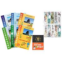 Combo Giáo Trình Hán Ngữ Trọn Bộ 6 Cuốn Tặng Phương Pháp Ghi Nhớ 1 Phút Và BookMark ChippiHouze (Mẫu Ngẫu Nhiên)
