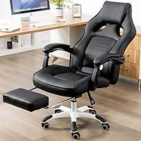 Ghế văn phòng - Ghế massa - Ghế ngồi làm việc thư giãn (giao màu ngẫu nhiên)