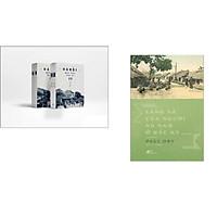 Combo 3 cuốn sách: Hà Nội nửa đầu thế kỷ XX (trọn bộ 2 tập) + Làng xã của người An Nam ở Bắc Kỳ