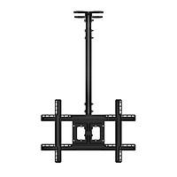 Giá treo tivi thả trần  NBT560-15 dùng cho tivi 32 - 65 inch siêu đẹp
