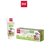 Kem đánh răng SPLAT Wild Strawberry-Cherry cho trẻ em 2-6 tuổi (hương dâu rừng - anh đào)(55ml)