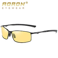 Men Polarized Sunglasses Color-changing Glasses Night Vision Goggles