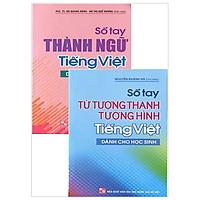 Combo Sổ Tay Tiếng Việt - Dùng Cho Học Sinh