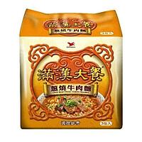 Mì ăn liền thịt bò hành lá Đài Loan Man Han Feast (3 gói)