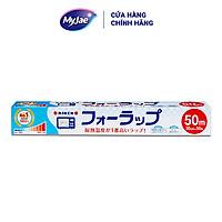 [MyJae x Riken] Màng bọc thực phẩm 30cmx50m chịu nhiệt cao Nhật Bản bảo quản thực phẩm an toàn tiện lợi