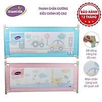 Thanh chắn giường điều chỉnh độ cao an toàn cho bé Mastela C09: size 150cm 180cm, 200cm