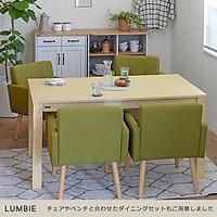 BÀN ĂN 1021933469 ---- LUMBIE JAPAN MÀU GỖ TỰ NHIÊN