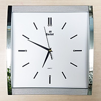 Đồng hồ Eastar Chữ nhật Bạc Ánh kim - Mặt kính Cong, Máy kim trôi
