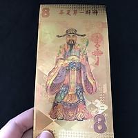 Vật phẩm sưu tầm tờ tiền Thần Tài màu vàng, cầu may mắn, tài lộc, dùng để trang trí trong nhà, mang theo trong ví - SP002380