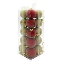 Hộp 20 Trái Châu Giáng Sinh 2 Tone 50 - Mẫu 2 - Vàng Gold - Đỏ