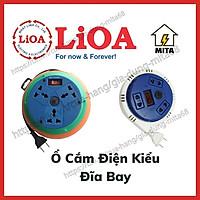 Ổ cắm kéo dài quay tay LiOA 3 ổ cắm, Ổ cắm kiểu đĩa bay dây dài 3m/5m/10m - MITA