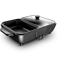 Bếp điện 2 ngăn lẩu nướng 2 trong 1 hiện đại - NLN