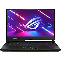 Laptop Asus ROG Strix SCAR 15 G533QR-HQ098T (AMD R9-5900HX/ 16GB (8GBx2) DDR4 3200MHz/ 1TB SSD PCIE G3X4/ RTX 3070 8GB GDDR6/ 15.6 WQHD IPS, 165 Hz, 3ms/ Win10) - Hàng Chính Hãng