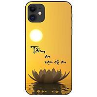 Ốp lưng dành cho Iphone 12 Mini mẫu Tâm An