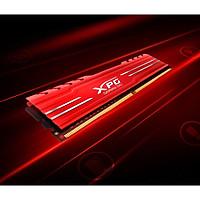 Ram máy tính Desktop ADATA DDR4 XPG GAMMIX D10 8GB 3200MHz RED - Hàng Chính Hãng