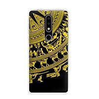Ốp lưng dẻo cho điện thoại Nokia 6.1 plus/X6 - 01171 7820 TRỐNG ĐỒNG 02 - Hàng Chính Hãng