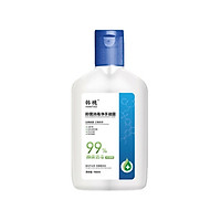 No Clean Waterless Antibacterial Hand Gel 100ml Travel Portable Hand Sanitizer Gel Anti-Bacteria Moisturizing Disposable