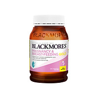 Viên Uống Vitamin Tổng Hợp Dành Cho Phụ Nữ Mang Thai Blackmores Pregnancy&Breast-Feeding Gold - 180 viên (Hàng Nhập Khẩu Từ Úc)