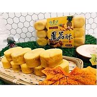 Bánh vải dứa Shang Ching Đài Loan 360g