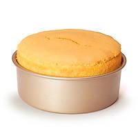 Khuôn Nướng Bánh Hình Tròn CHEF MADE WK90