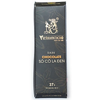 Chocolate Đen Vietnamcacao (37g)