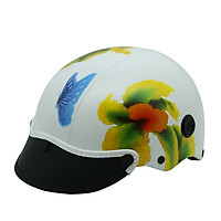 Mũ bảo hiểm chính hãng NÓN SƠN A-TR-075