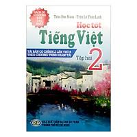 Học Tốt Tiếng Việt Lớp 2 (Tập 2)