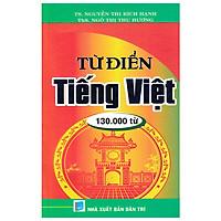 Từ điển Tiềng Việt
