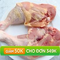 [Chỉ bán HCM] - Đùi Tỏi Gà - Drumstick chicken - 500gram