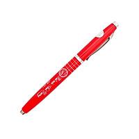 Bút Mài Ánh Dương 051 - Thân Bút Màu Đỏ