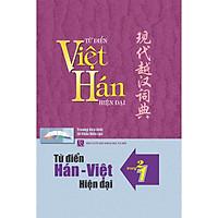 Từ Điển Hán Việt - Việt Hán Hiện Đại 2 Trong 1