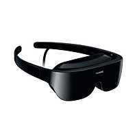 HUAWEI VR Glass VR glasses CV10 compatible with Huawei Mate30 series, P30 series, Mate20 5G series, Mate20 series, Honor V20 series