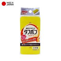 MIẾNG RỬA CHÉN BÁT OHE CLEAN UP 3 LỚP KHÁNG KHUẨN, TẠO BỌT NHANH NỘI ĐỊA NHẬT BẢN (Made in Japan)