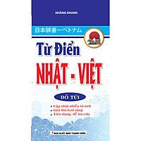 Từ điển Nhật - Việt Bỏ Túi
