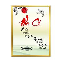 Tranh Treo Tường - Mẫu tranh in chữ thư pháp - Ơn Cô - TOC02 - Kích thước 30x40cm - Hàng Chính Hãng