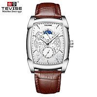 TEVISE Men Quartz Watch Analog Chronograph Wrist Watch 30M Waterproof Business Watch with Moon Phase Leather Strap