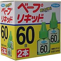Hộp 2 Lọ Tinh Dầu Đuổi Muỗi nội địa Nhật Bản