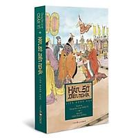 Sách - Hán Sở Diễn Nghĩa Liên Hoàn Họa (6 cuốn)