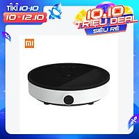 Bếp Điện Từ Xiaomi Mijia DCL002CM