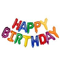 Bong bóng chữ Happy Birthday nhiều màu