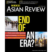 Nikkei Asian Review: End of An Area?