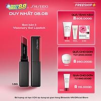 Son bán lì kết cấu gel Shiseido VisionAiry Gel Lipstick 204 Scarlet Rush