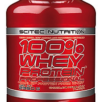 100% Whey Protein Professional 2350g Chocolate Hazelnut