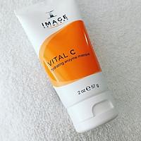 Mặt Nạ Cho Da Hư Tổn - Image Vital C Hydrating Enzyme Masque 57g